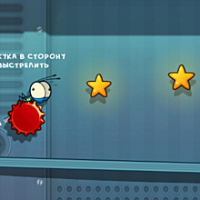 Онлайн игра Jump Out The Box: Computer - Jump Out The Box: Computer.