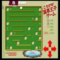 Onsen Game